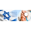 Хирургическое лечение в Израиле