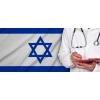 Медицинское обследование в Израиле