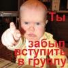 Группа ВКонтакте Мост безопасности (Web-мост)